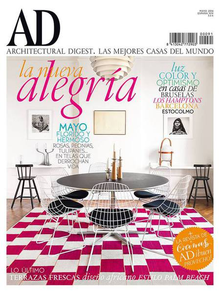 Architectural Digest AD 2014 #91